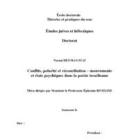 Heyman Itai.pdf