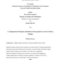 NdiayeDaoudaThese.pdf