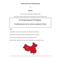 MU Wei.pdf