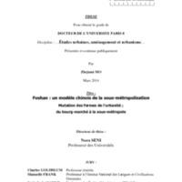 MO ZHEJUAN.pdf