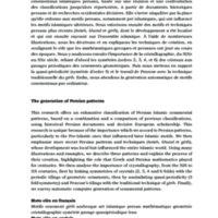 ABRISHAMI.pdf