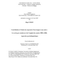 LykouThese.pdf