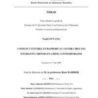 OuyangThese.pdf